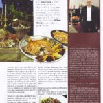 Park Fora - Voir Magazin 2
